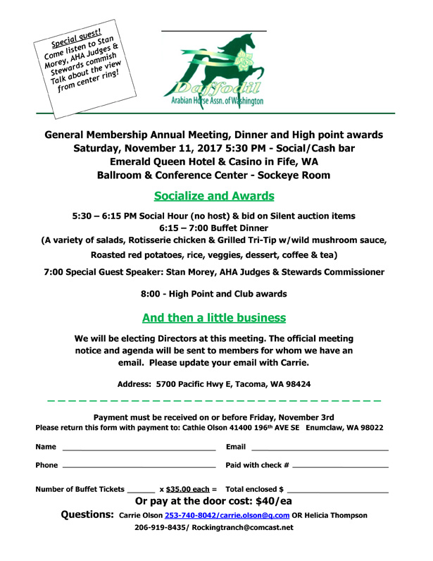 2017 General Membership Annual Meeting and Dinner Flyer2