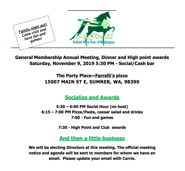 2019 daha general membership annual meeting